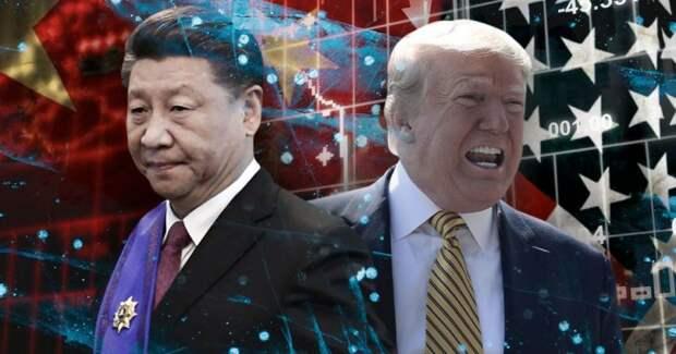 Китай перехватывает статус сверхдержавы у США