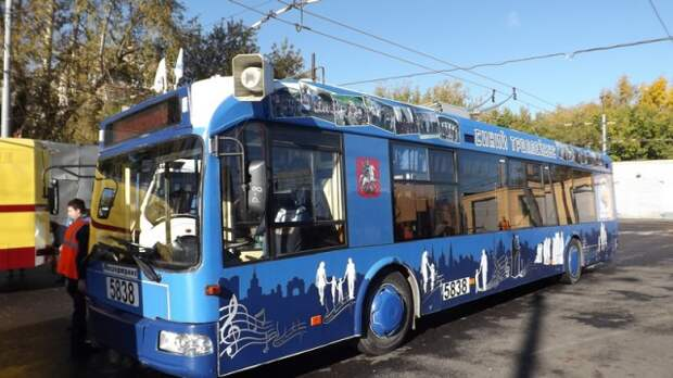 83 года московскому троллейбусу. Фоторепортаж