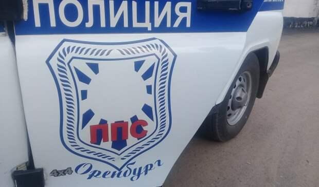 ВОренбурге вдоме напроспекте Дзержинского разгромили накропритон
