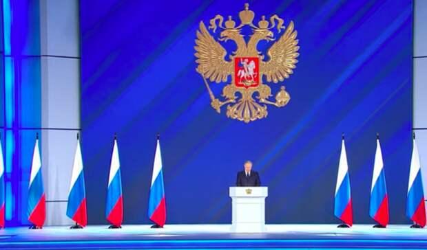 Путин анонсировал выплаты надетей изнеполных семей