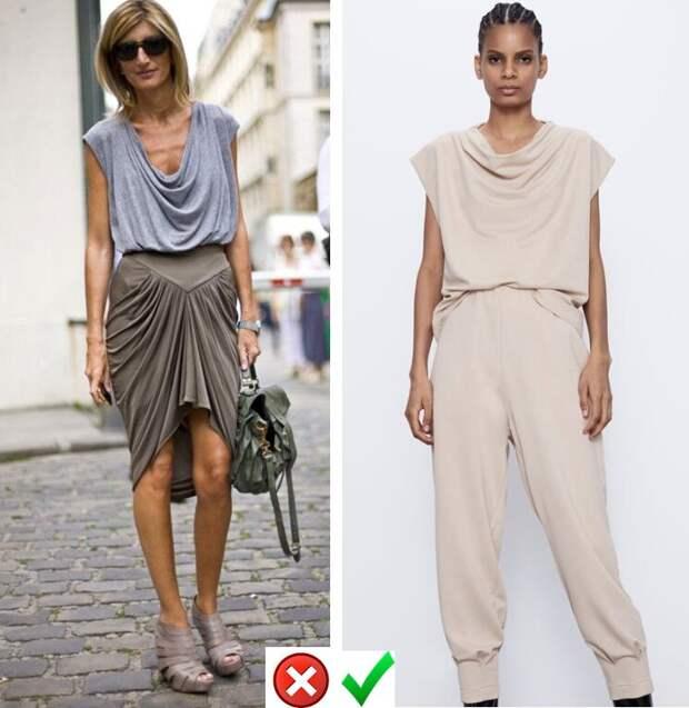 Драпированная одежда: как носить, если хочется выглядеть стильно