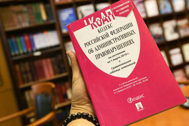 Показ изображений нацистов станет преступлением в России
