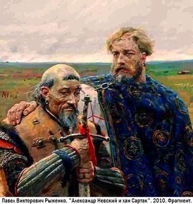 Да, потом случались набеги, причём страшные, но чаще всего их инициаторами были сами русские князья.