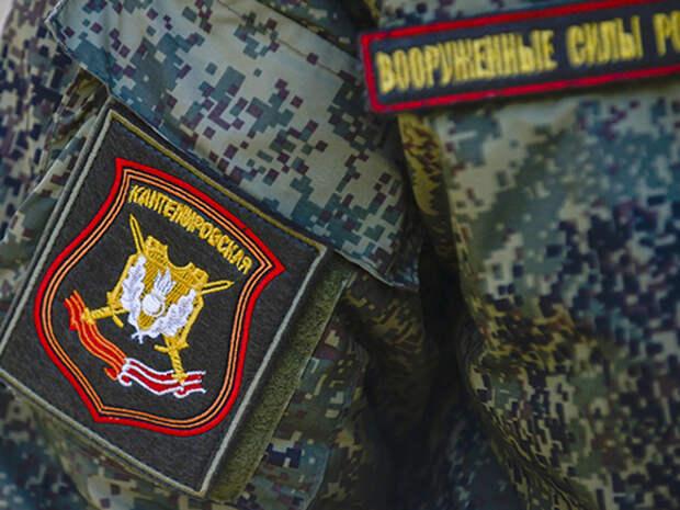Минобороны России перебросило подразделения 58-й армии на учения в Крым