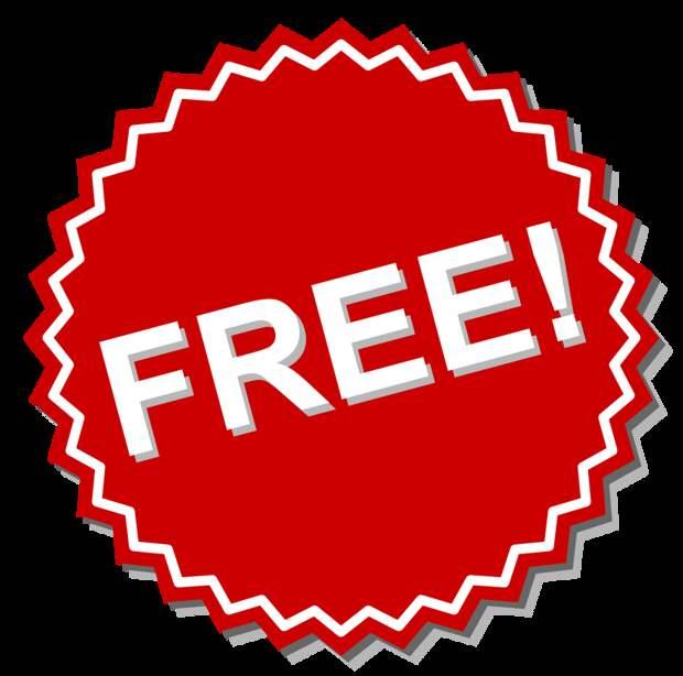 В Штатах раздают бесплатный метал (видео)