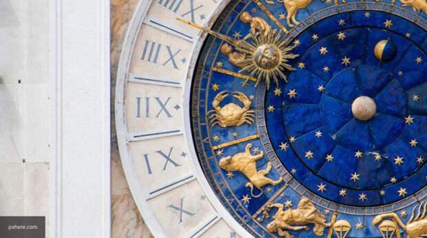 Астролог предрек «летнее» счастье 3 знакам зодиака