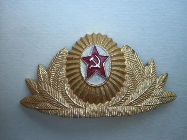 Были они и в СССР. /Фото: newauction.com.ua.