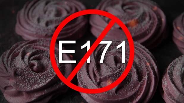 Врач объяснила, что плохого в искусственном красителе  Е171