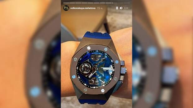Анастасия Решетова показала фанатам роскошные часы за 16 миллионов рублей