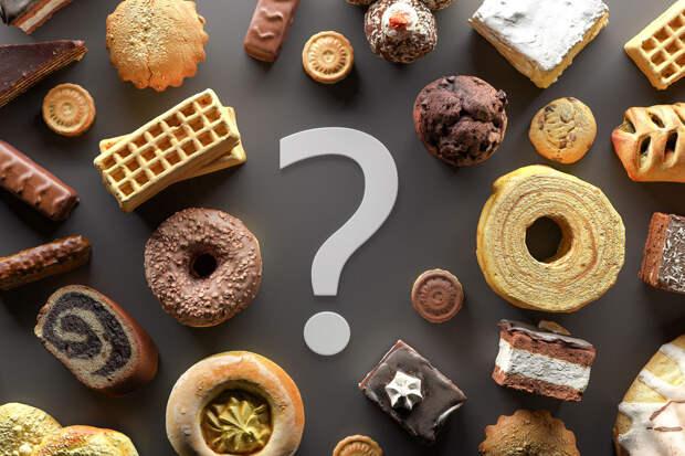 Какие продукты питания строго запрещены при сахарном диабете 2 типа?