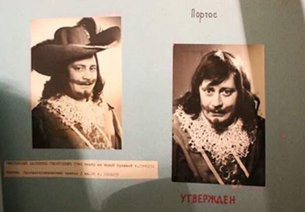 """Портос из """"Д'Артаньян и три мушкетёра"""". Фотопробы"""