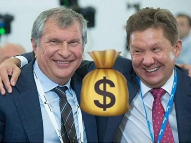 Александр Росляков. Чтоб негодяям не досталось: зачем Путин так щедро платит Миллеру и Сечину