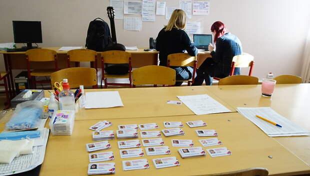 Более 1 тысячи паспортов волонтера выдали в Подмосковье
