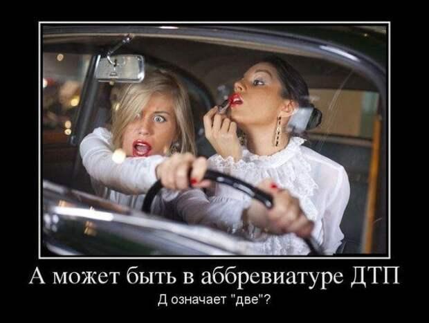 Свежие и позитивные демотиваторы для хорошего настроения (11 фото)