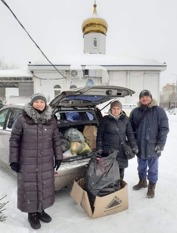 Многодетные семьи из Куркина и Тверской области получили гуманитарную помощь