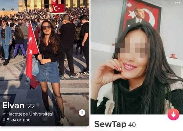 Патриотизм и татуировки: с какими девушками можно познакомиться в Турции