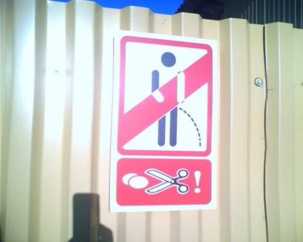Лифт - не писсуар