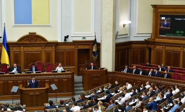 Двух депутатов Верховной рады Украины заподозрили в госизмене