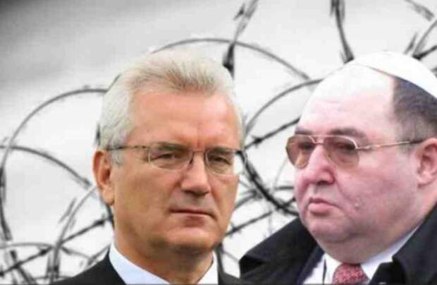 Арест Шпигеля и Белозерцева — «китайское предупреждение»