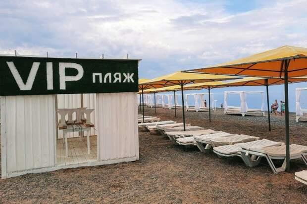 Курорты Крыма не выдержат еще один локдаун