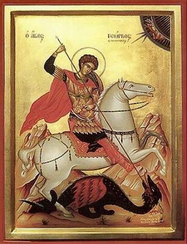 Георгий Победоносец поражает змия