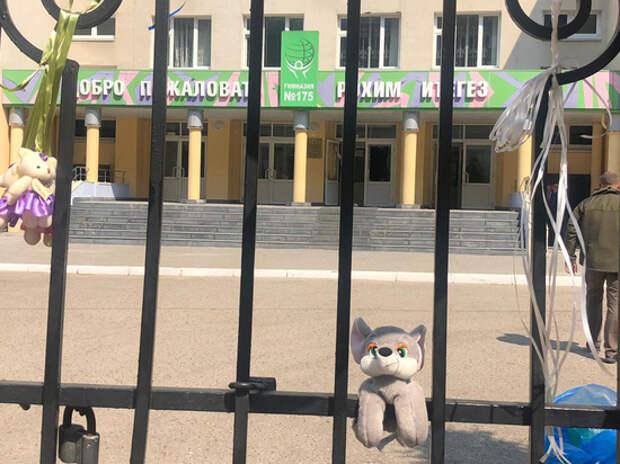 Расстрелу в казанской школе предшествовал громкий скандал с учительницей