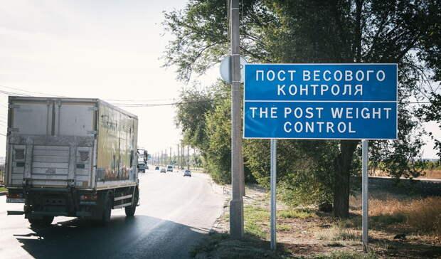 Трассу Москва— Казань обещают продлить доЕкатеринбурга к2024 году