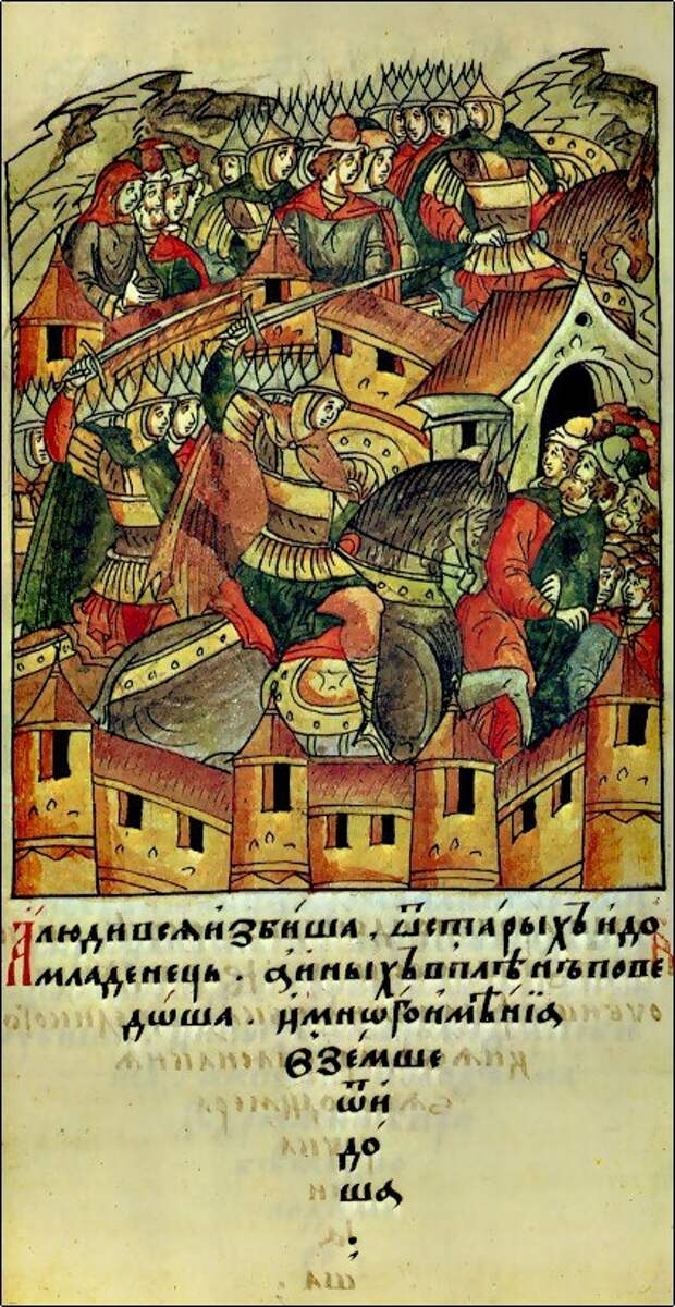 20 января 1238 года после осады монголо-татарскими войсками была взята Москва.
