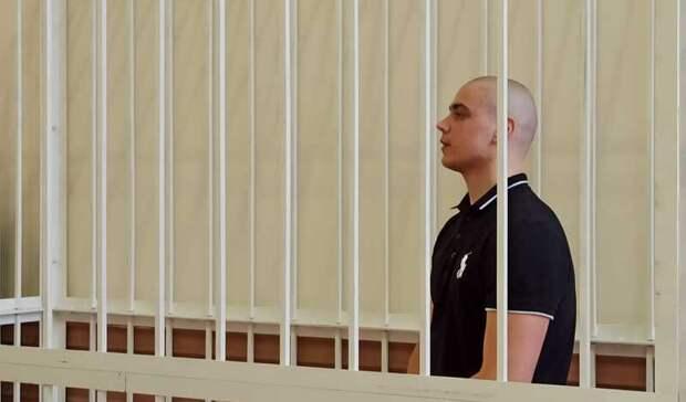 Зарезавший студента волгоградский националист на суде признал свою вину