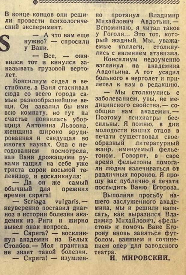 gazeta011