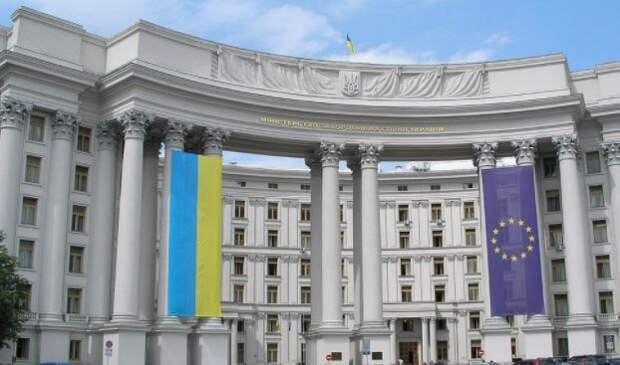На Украине назвали причину неразглашения участников «Крымской платформы»