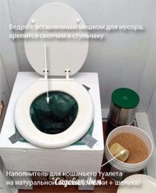 Самодельный торфяной биотуалет для дачи своими руками