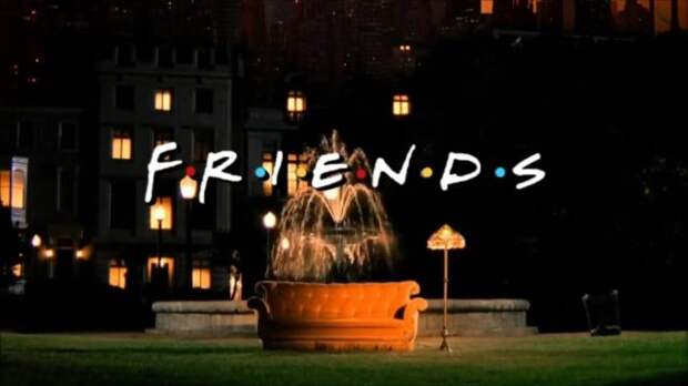 заставка сериала друзья