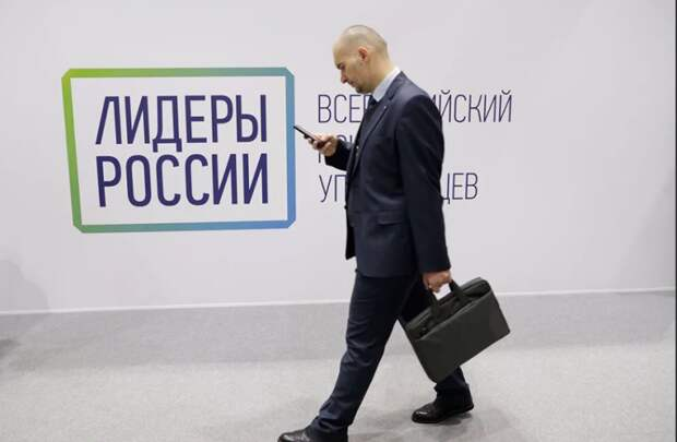 Конкурс «Лидеры России» продолжается
