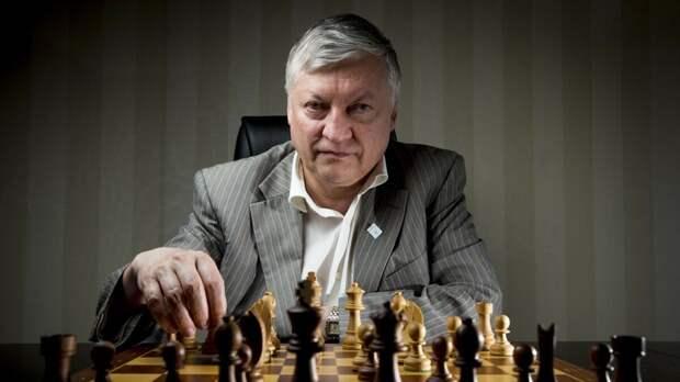 Анатолий Карпов назвал величайших шахматистов в истории