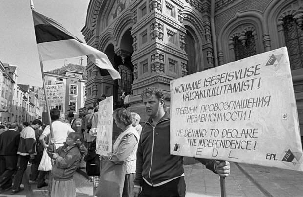 Латвию незаконно вывели из СССР в целях наживы