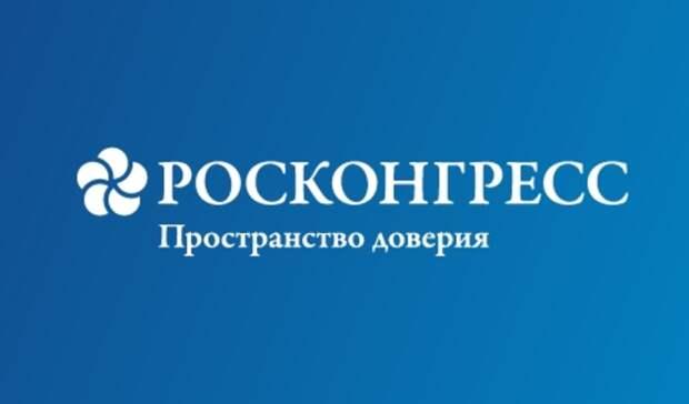 Крупнейшие энергокомпании России обсудят впрямом эфире стабильность инадежность объектов энергетики втекущих условиях