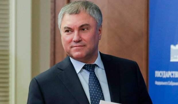 Володин: Дума и правительство выполнят поручения президента в весеннюю сессию