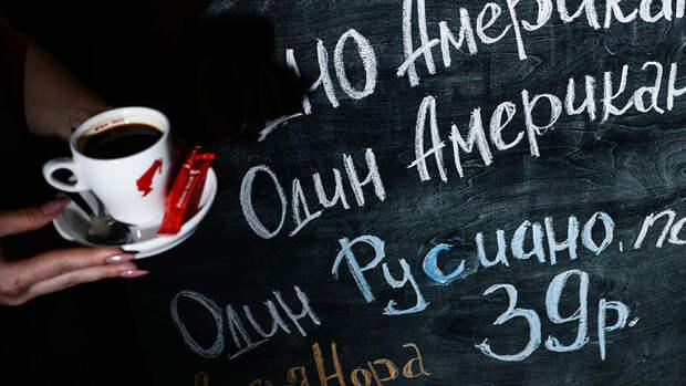 «Русиано» захватывает Россию
