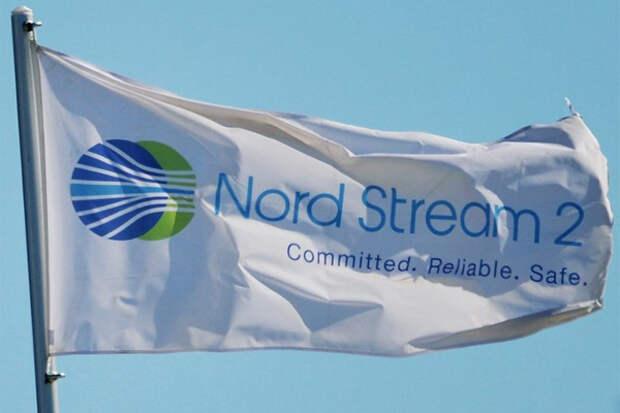 Nord Stream 2 AG возобновила борьбу с Газовой директивой