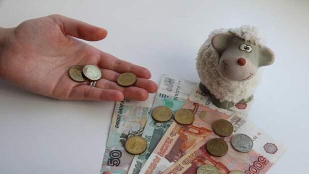 Госдума рассказала о способе начисления 10 тыс. рублей для школьников