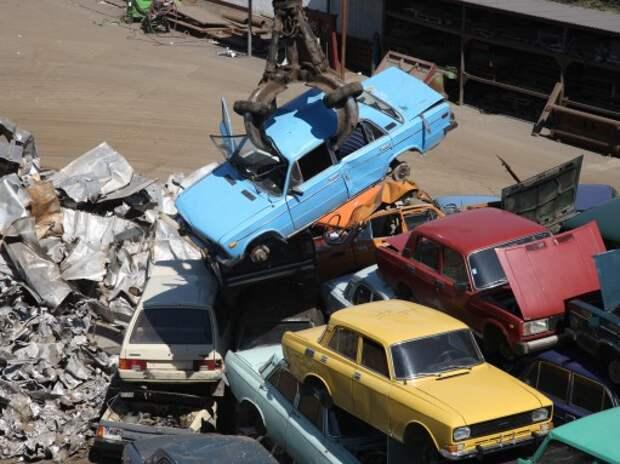 На «честную» утилизацию попадает не более 50% старых автомобилей
