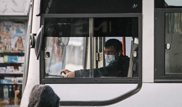 Неизвестный хулиган обстреливает общественный транспорт в Екатеринбурге