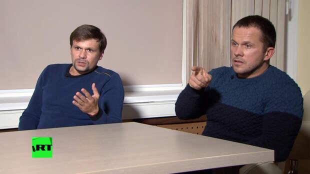 Полиция Чехии объявила в розыск Петрова и Боширова