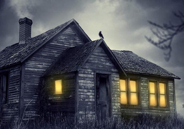 Дом с привидением. Уральский сказ