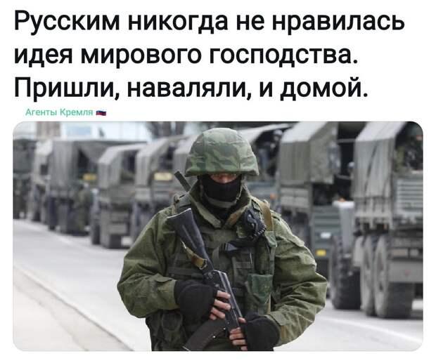 """Звоночек """"Зреет переворот """": Американские генералы """"предупреждают"""""""