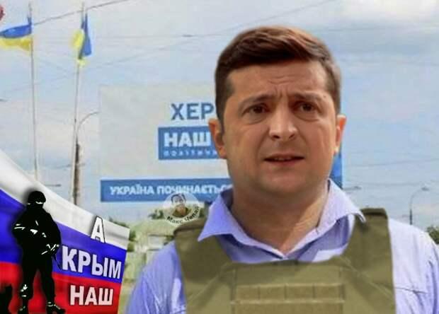 Германия в шоке: Киев уже не стесняется прославлять Гитлера. Оказывается, фюрер боролся с Красной Армией за «украинскую державу»