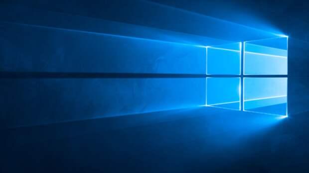 Компания Microsoft прекратит поддержку Windows 10 Home через четыре года