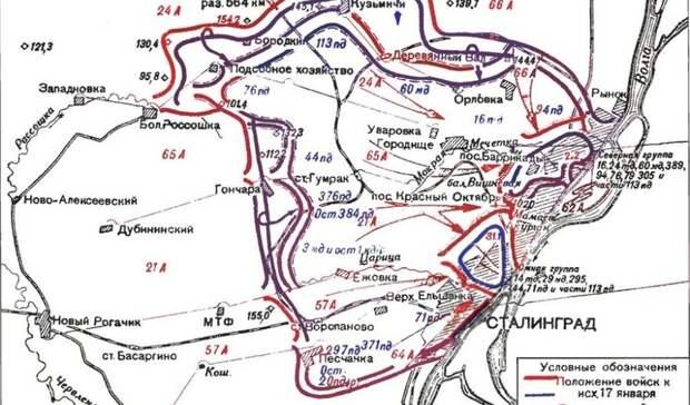 Вгоды войны навысоте «Огуречной» погибли тысячи солдат
