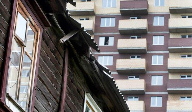 В 2021 году из аварийного жилья переселят 470 оренбургских семей